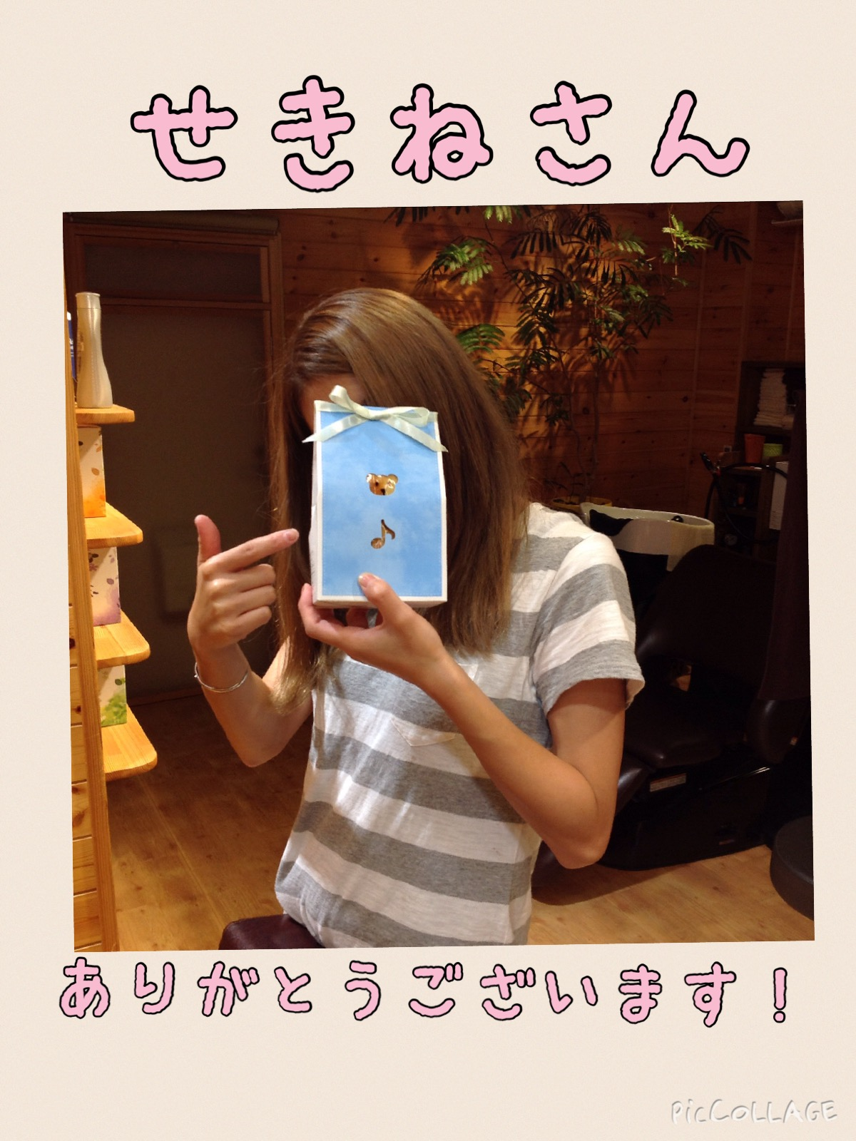 IMG_4924