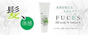 茨城県 日立市 日立 美容室 美容院 ヘアサロン maru. マル
