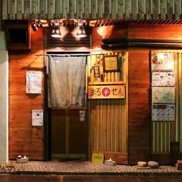 日立市 美容室 美容院 ヘアサロン maru. マル 日立 居酒屋 まるせん