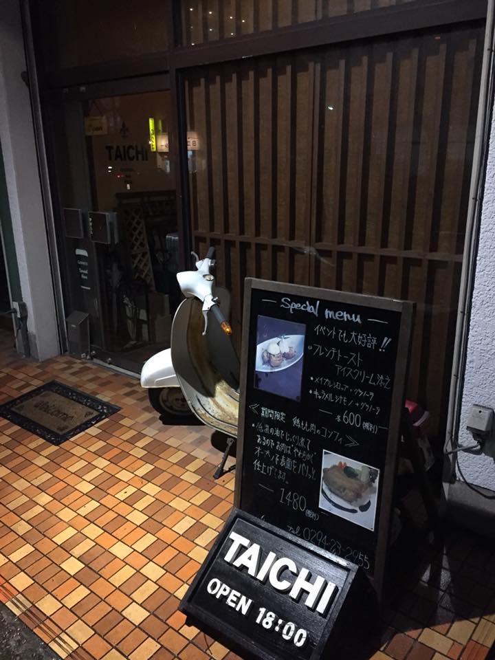 日立 日立市 美容室 美容院 ヘアサロン maru. マル ダイニングバー タイチ