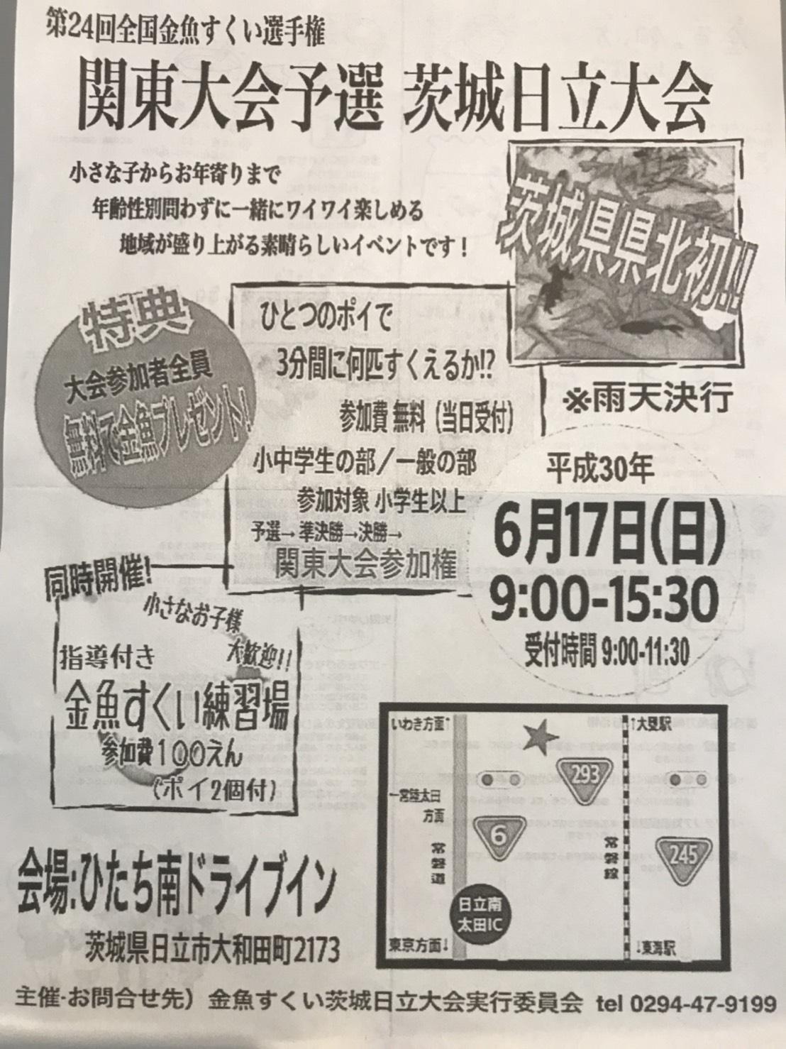 日立市 美容室 美容院 ヘアサロン maru.まるマル